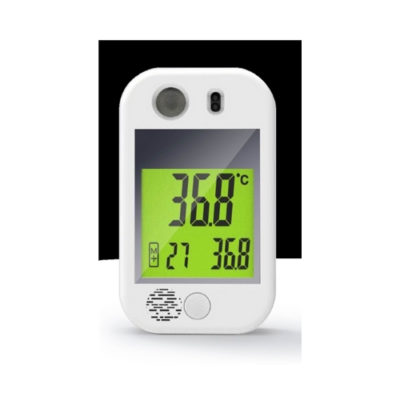 Automated Forehead Thermometer