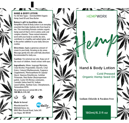 Organic Hemp Seed Oil Hand and Body Lotion